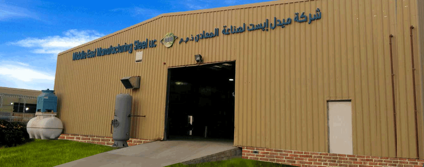 Steel Drum Factory